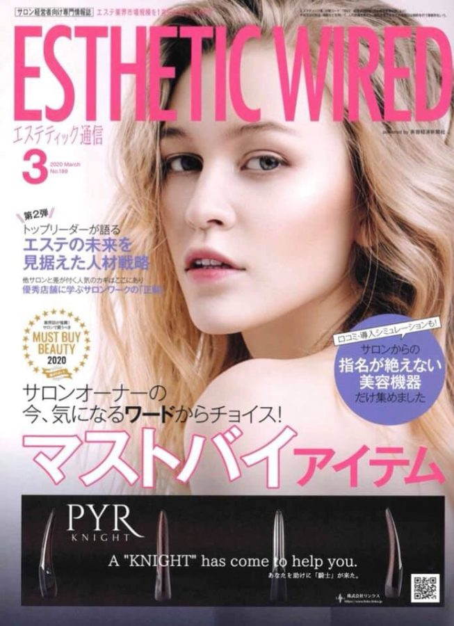 【ESTHETIC WIRED掲載】 Vinatule VC30  MUSTBUYBEAUTY2020年に選ばれました