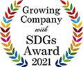 2021年美容業界SDGs成長企業アワード受賞
